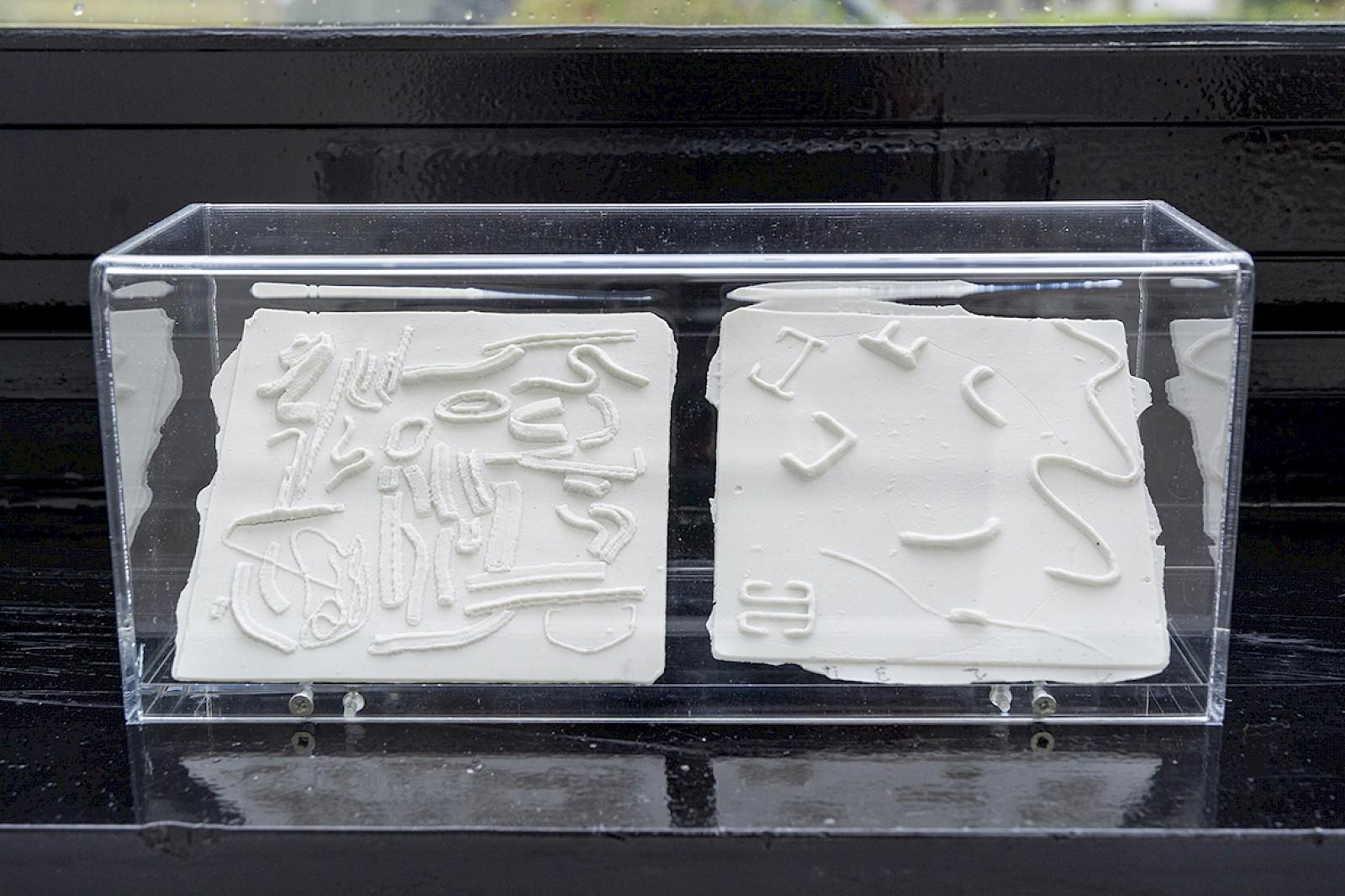Image - Porcelain, Size: 11 x 11cm